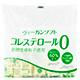 【冷蔵】ヴィーガンソフト 7g×40個