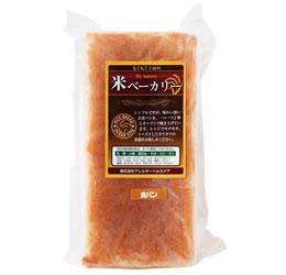 【冷凍】米(マイ)ベーカリー 食パン