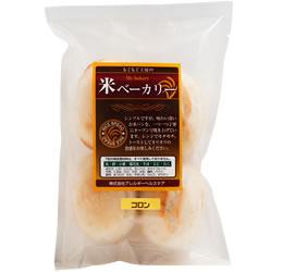 【冷凍】米(マイ)ベーカリー コロン