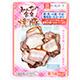 【冷蔵】みんなの食卓 焼豚切り落とし 55g×5個