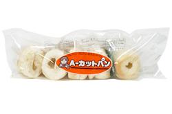【冷凍】お米のパン A-カットパン 5個入