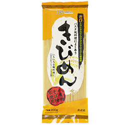 きびめん(乾麺)
