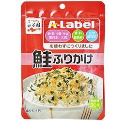 A-Label 鮭ふりかけ