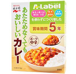 A-Label(エーラベル)あたためなくてもおいしいカレー ポーク中辛