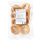 【冷凍】<お得用>おこめでつくったケーキドーナツ