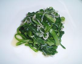 菊菜としらすのソテーレモン風味