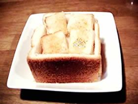 メープルお米パン