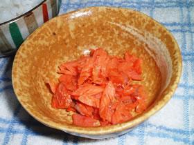 手作り鮭フレーク