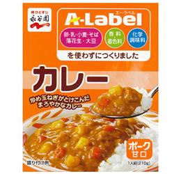 A-Label(エーラベル)ポークカレー(甘口)
