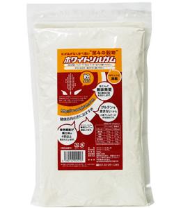 ホワイトソルガム(白たかきび)粉末